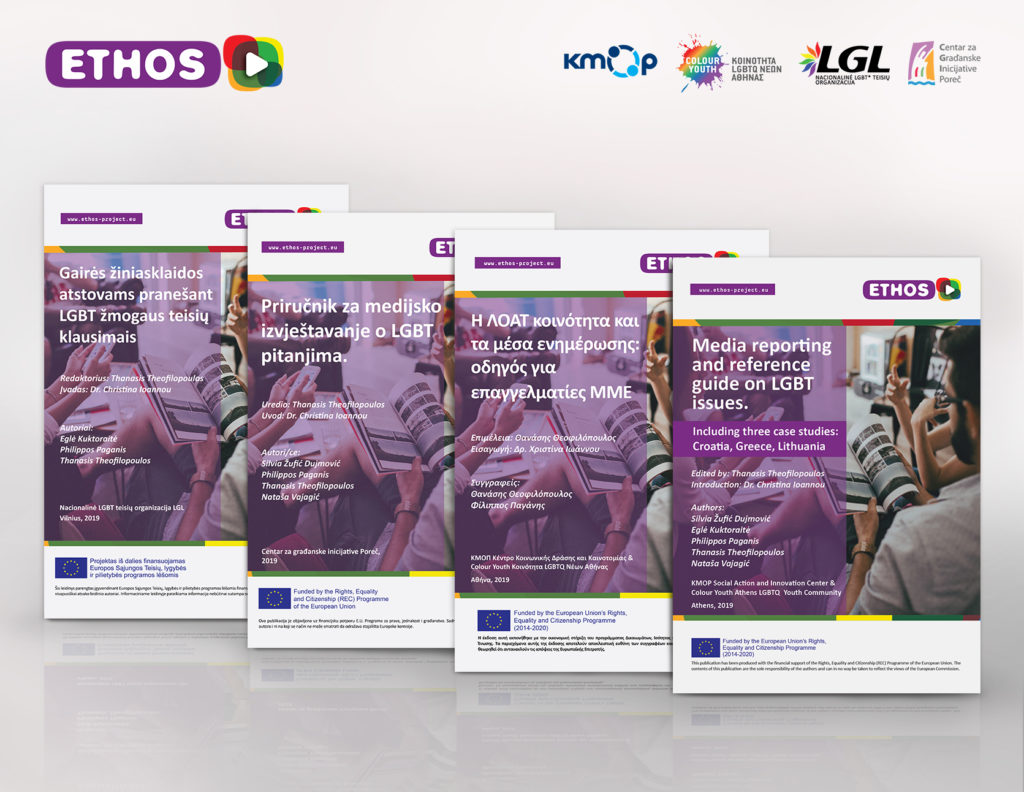 E.T.Ho.S: Media Guide on LGBT issues available on E.T.Ho.S website