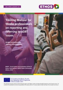thumbnail of ethos_training_manual_EN_ISBN