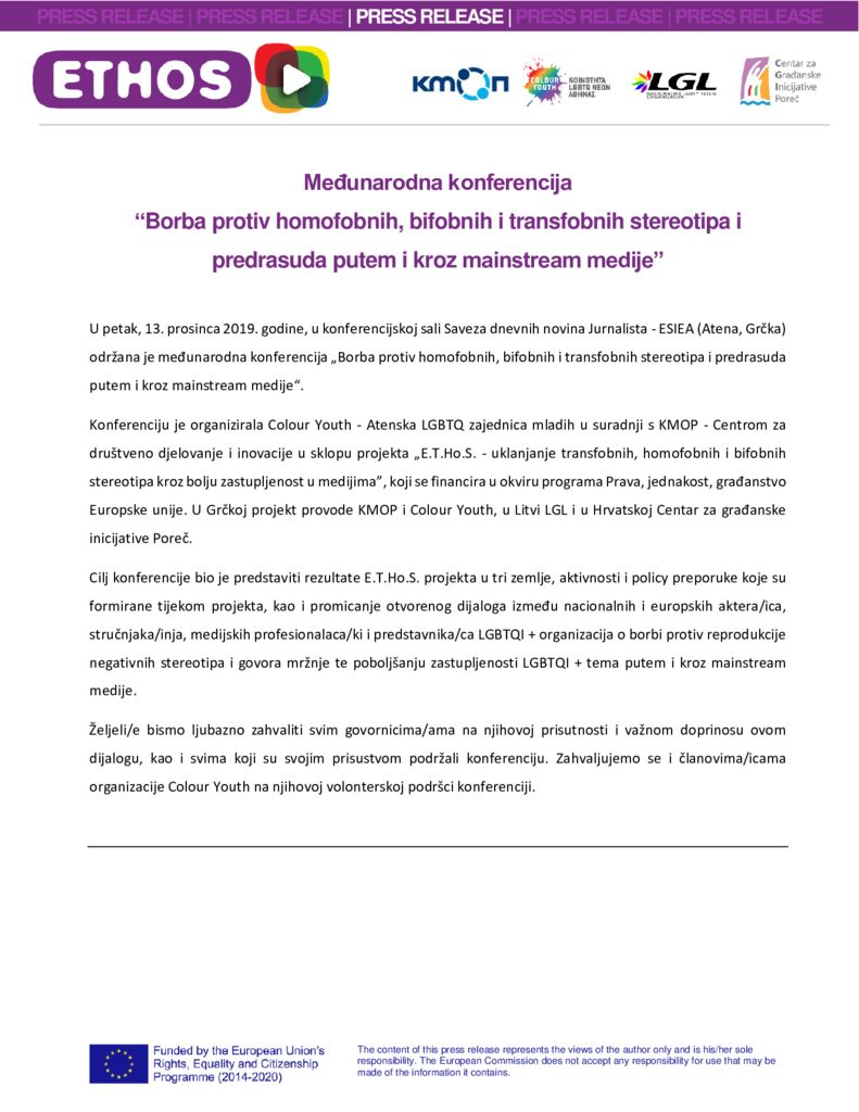 thumbnail of Press Release Final Conference Croatian